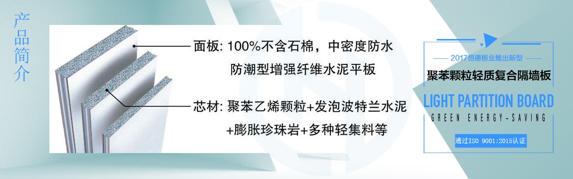 易发平台平台ban业产品简介